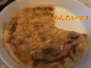 めんたいマヨネーズピザ