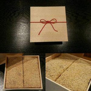 写真:栗の松風焼き(デザート)3,300円
